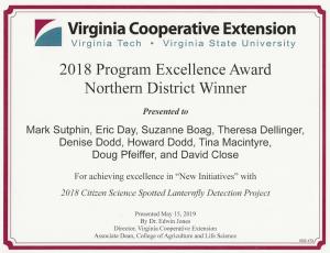 VCE 2018 Program Excellence Award